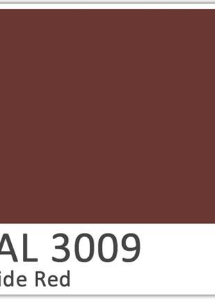 Спрей-краска Deco Blik RAL 3009 (Красный оксид) 400ml