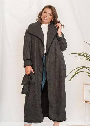 Кардиган пальто осеннее большие размеры 52-62