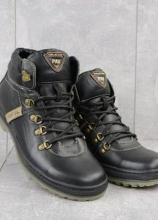Мужские зимние ботинки из натуральной кожи pav 3231