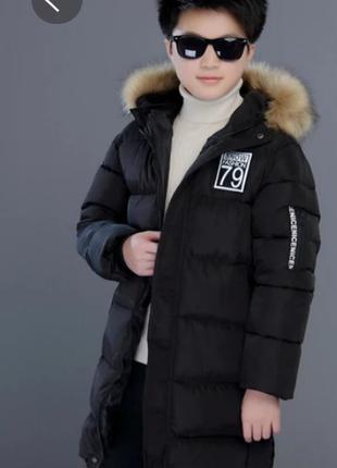 Курточка пальто зимнее для мальчика РАСПРОДАЖА