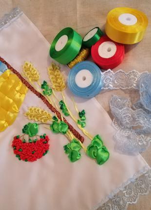 Набір для вишивання стрічками / набор для вышивки лентами