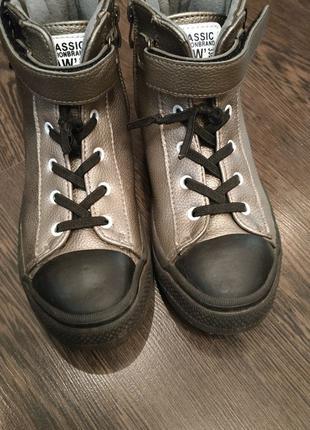 Ботинки, полусапоги, утеплённые кеды