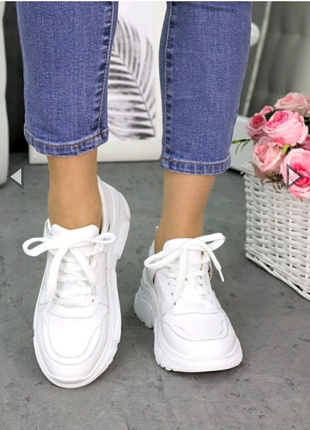 Кроссовки женские белые кожа 36