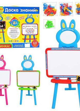 Доска знаний мольберт детский и магнитная доска для рисования 3 в