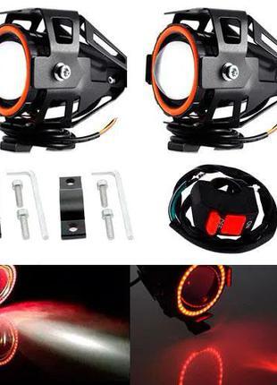 Фары(фари) прожекторы для мотоцикла U7 LED 12В Devils Eyes