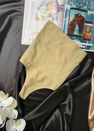 Корректирующее белье стринги