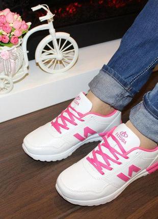 Кроссовки женские белые с розовым