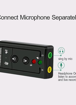 USB Внешняя звуковая карта