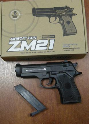 Игрушечный металлический пистолет ZM21, пули