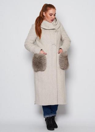 Зимнее пальто макси 44-54 с меховыми карманами