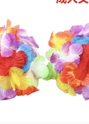 Гавайський квітковий ліфчик