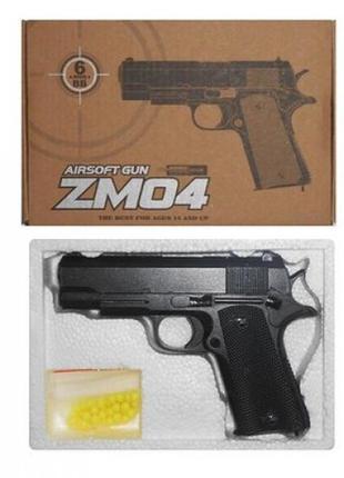 Детский игрушечный металлический пистолет ZM04, с пульками