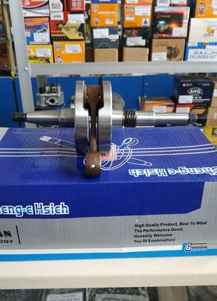 Коленвал Honda DIO AF18 (SEE) синяя коробка, Тайвань