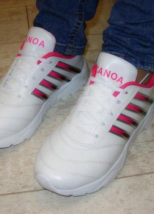 Кроссовки белые с розовыми полосками