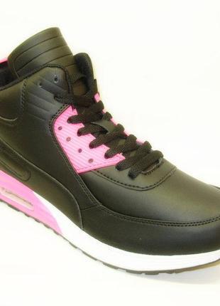 Кроссовки черные с розовым