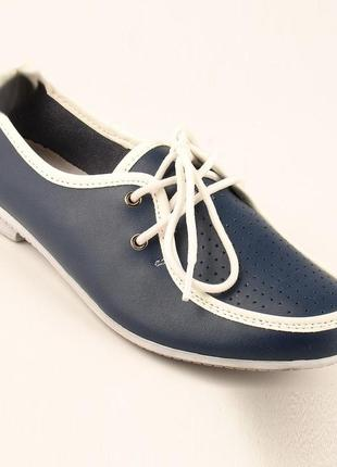 Туфли натуральная кожа синие на шнурках низкий каблук