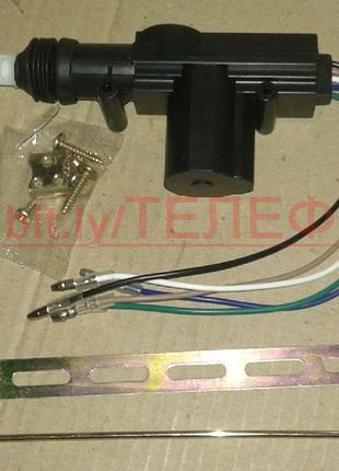 Пятипроводный привод центрального замка, FANTOM  60 ГРН