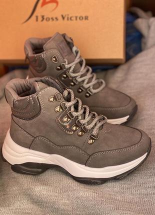Серые демисезонные кроссовки, ботинки на байке