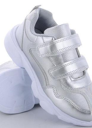 Кроссовки для девочек подростков