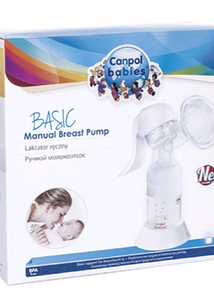 Ручной молокоотсос Canpol Babies Basic
