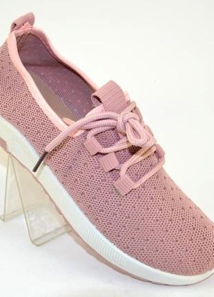 Текстильные женские кроссовки розовые, бирюзовые