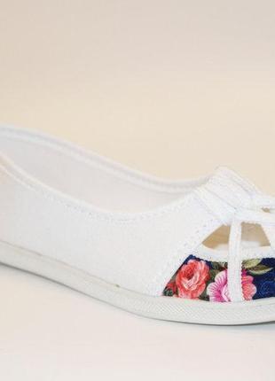 Текстильные летние балетки женские белые