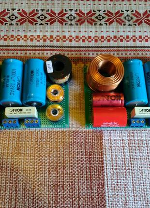3х полосные фильтра, 290/4500 Гц, до 200 Вт, Ручная работа!