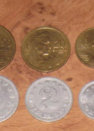 Монеты Югославии - 6 шт.