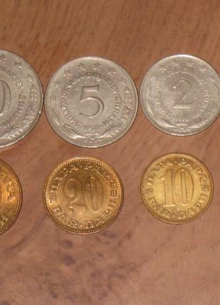 Монеты Югославии - 8 шт.