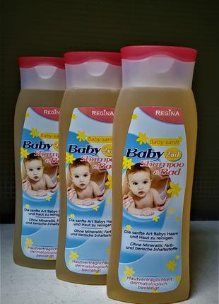 Описание Бытовая химRegina Baby Шампунь-гель для душа детский 2в1