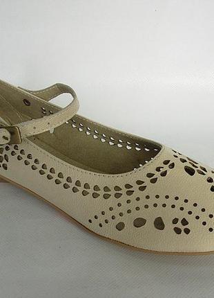 Кожаные туфли балетки бежевые с перфорацией натуральная кожа