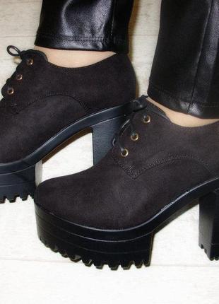 Туфли замшевые черные тракторная подошва