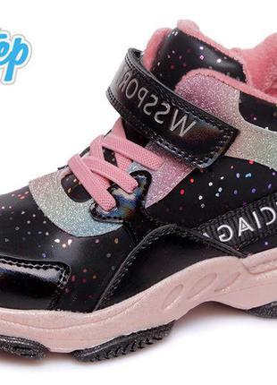 Деми ботинки хайтопы для девочки на флисе с супинатором р.27-3...