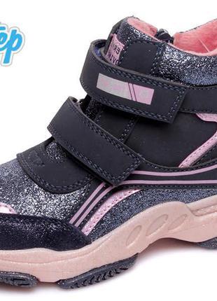 Качественные деми ботинки на флисе хайтопы с супинатором р.27-...