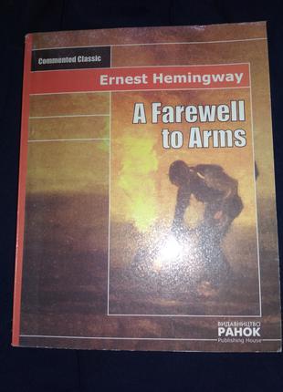 Farewell to Arms Прощай оружие! Хемингуэй Hemingway