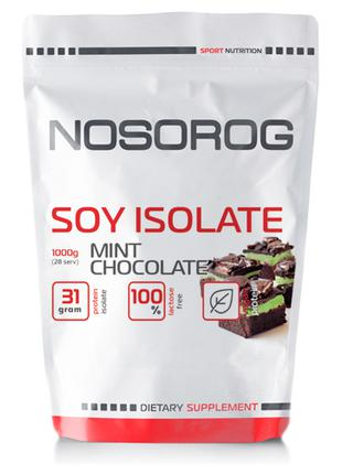 Протеин Соевый Изолят Nosorog Nutrition 1 Kg шоколад мята