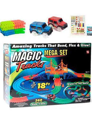 Детская трасса Magic Track 360 деталей