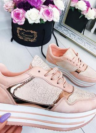 Кроссовки женские розовые пудровые с на платформе