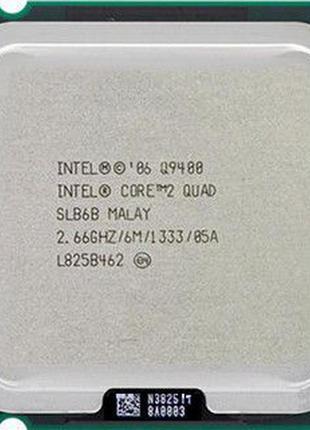 Процессор Intel Core 2 Quad Q9400 2.66GHz/6MB/1333MHz
