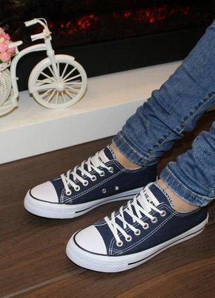 Модные кеды синие, черные, белые 36-40р