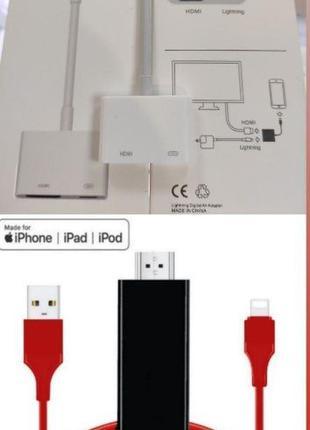 Переходник для iPhone на HDMI адаптер на iPad для телевизора к...