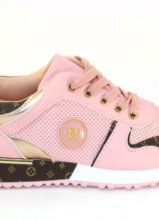 Модные женские кроссовки розовые
