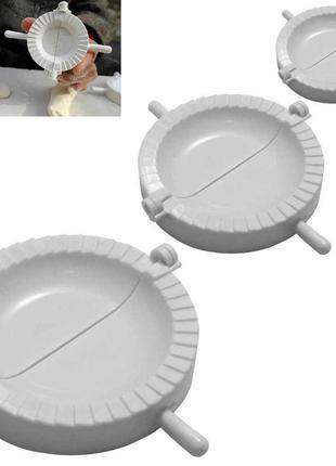 Набор кухонных принадлежностей из 3-х форм для приготов вареников