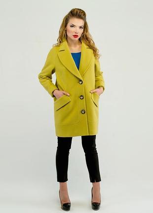 Яркое двубортное пальто 42-52р прямого свободного кроя лимонно...