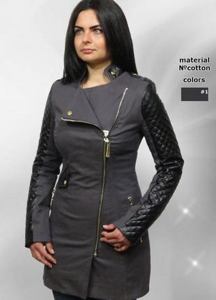 Стильное демисезонное пальто с кожаными вставками 42-50р