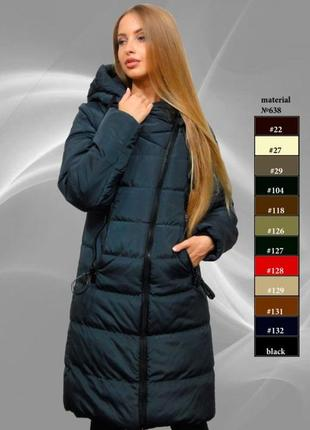 Теплая зимняя куртка на холофайбере 44-62р