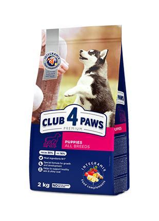 корм для собак club 4 paws 14 кг. премиум для щенков всех пород