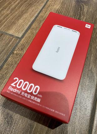 Power Bank Xiaomi 20000mAh white