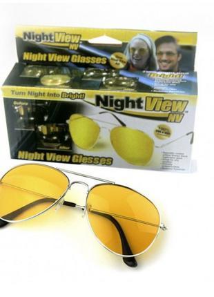 Очки ночного виденья Night View Glasses