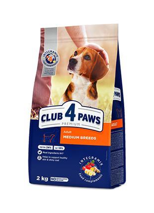 Club 4 Paws Премиум Для средних пород полнорационный сухой корм